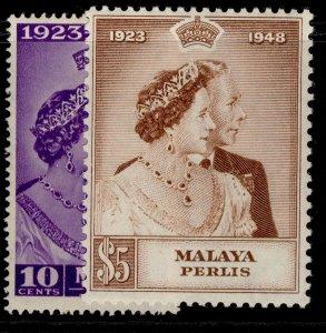 MALAYSIA - Perlis GVI SG1-2, ROYAL SILVER WEDDING set, NH MINT. Cat £32.