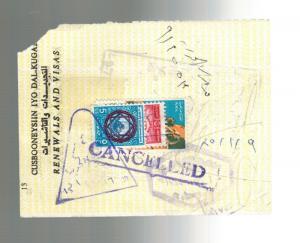 1984 Saudi Arabia Egypt Cancelled Visa Cover