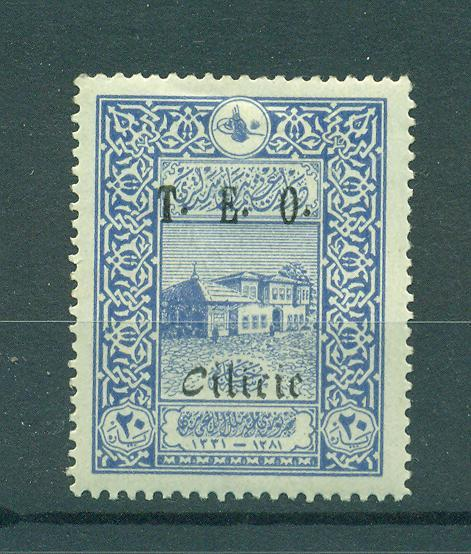 Cilicia sc# 77 mhr cat value $14.50