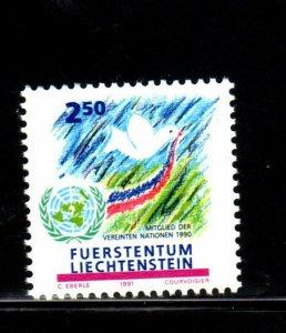 LIECHTENSTEIN #959  1991  U.N MEMBERSHIP  MINT  VF NH  O.G