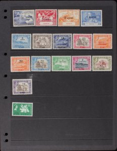 ADEN : 1949-60s MNH ** Collection. SG cat £254 (38).