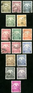 Bahrain Stamps # 193-201A Used VF
