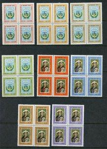 BOLIVIA SCOTT# 497-500 C278-81 CEFILCO# 802-9 TARIJA BLOCK OF 4 MNH AS SHOWN