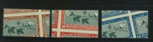 BK1405 - EGYPT -  STAMP - NILE # C21/23  MNH - ERROR Shifted Perforation COTTON