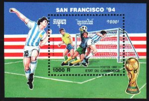 Cambodia. 1994. bl206. USA World Cup. MNH.