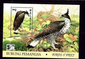 Malaysia 586 MNH 1992 Birds S/S