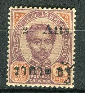 THAILAND; 1894 Large Roman 'Atts' surcharge mint hinged 2/64a.