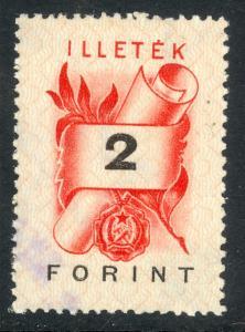 HUNGARY REVENUES 1952-53 2Ft ILLETEK (DOCUMENTARY) Issue BFT No. 52 VFU
