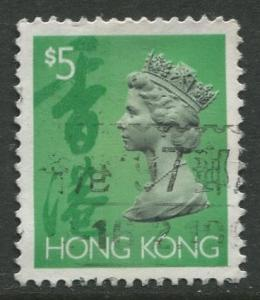 STAMP STATION PERTH Hong Kong #651B QEII Definitive Issue Used CV$2.00.