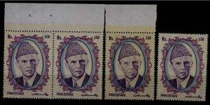 Pakistan 713 MNH 4x,oval shifted