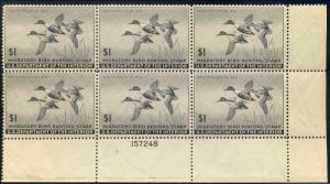 RW12 1945 FEDERAL DUCK STAMP PLATE BLOCK  VF NH PRICED AT WHOLESALE   pb3