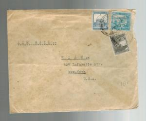 1946 Tel Aviv Palestine cover to USA Hicem HIAS JCA Emigration Association
