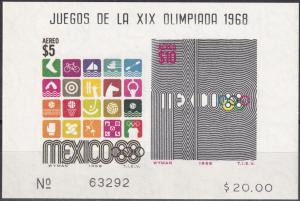 Mexico #C344a  MNH  CV $20.00 (A19019)