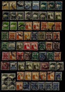 Palestine 72 mint/used values (2)
