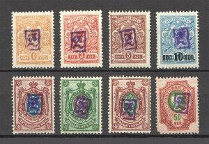1918-19 ,Armenia Civil War, Type 1, Violet Overprints,VF Mint* (LTSK)