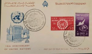 O) 1960 EGYPT, UAR, UN, DOVE, LIGHTS SURROUNDING, FDC XF