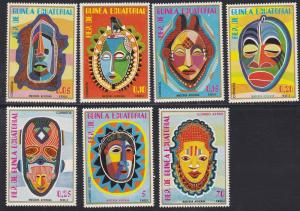 Equatorial Guinea, Tribal Masks, NH, complete set