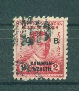 Philippines sc# O27b used cat value $25.00