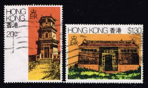 UK STAMP CHINA HONG KONG 1980 Rural Architecture USED STAMPS