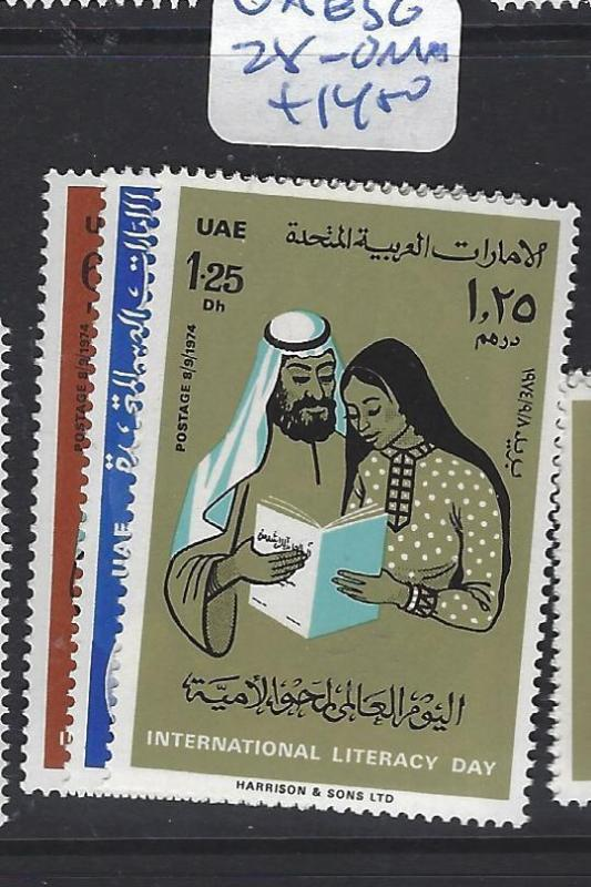 UNITED ARAB EMIRATES  (P0809BB)  1974 LITERACY DAY SG 28-30   MNH