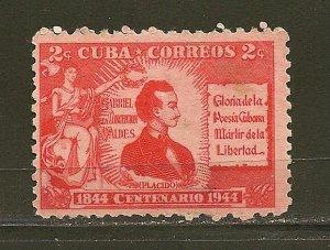 Cuba 402 Placido Used