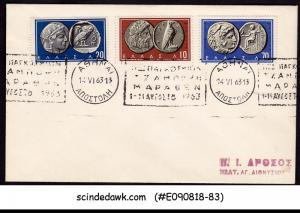 GREECE - 1963 ENVELOPE WITH ANCIENT GREEK COINS STAMPS - USED