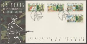 Singapore 1994 25 Years of Operationally Ready National Service FDC SG#762-765