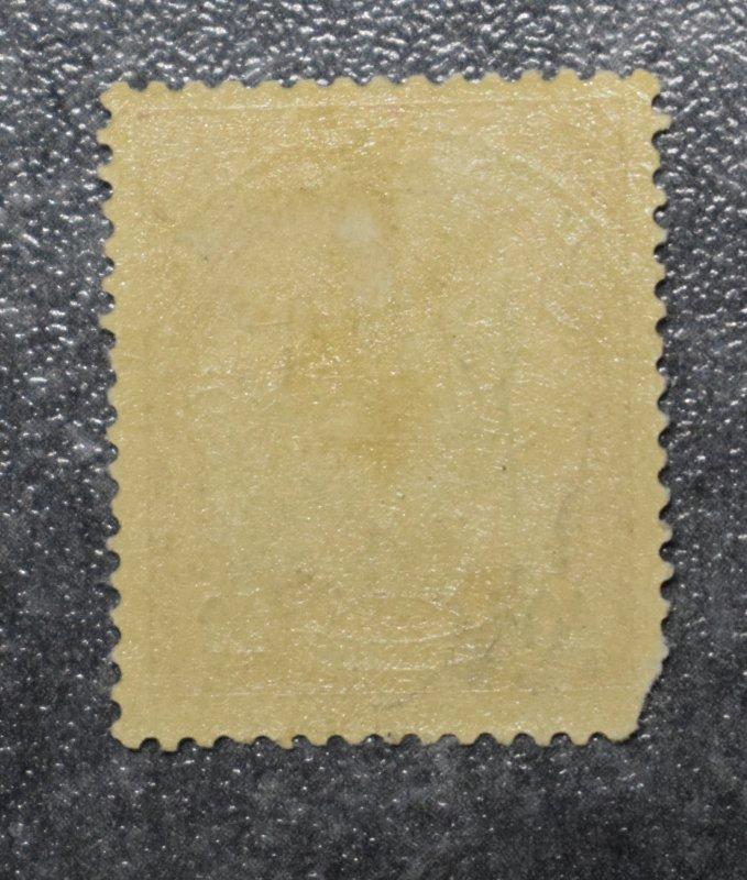 GERMANY  MARSHALL ISLANDS  Stamps  G.R.I.   1914     ~~L@@K~~