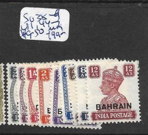 BAHRAIN (P0902B) KGV ON INDIA  SG 38-9, 41, 44-7, 49-50  MOG