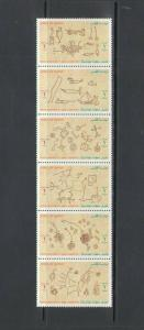 QATAR: Sc. 863a /** ROCK CARVINGS **/ Complete Set / MNH.