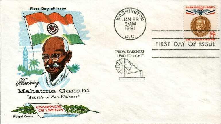 FLUEGEL 1175 Gandhi Weaver Spinner .08 Stamp