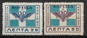 1918 Epirus 26-7 Koritsa Issue C/S of 2 mint with hinge thins.