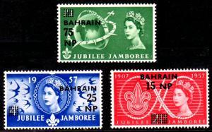 Bahrain MNH 115-7 Jubilee Jamboree 1959