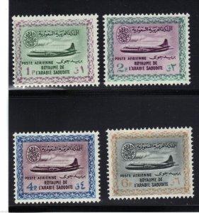 Saudi Arabia Stamp Sc#C27 - C27 Never Hinged  $35.75 cv