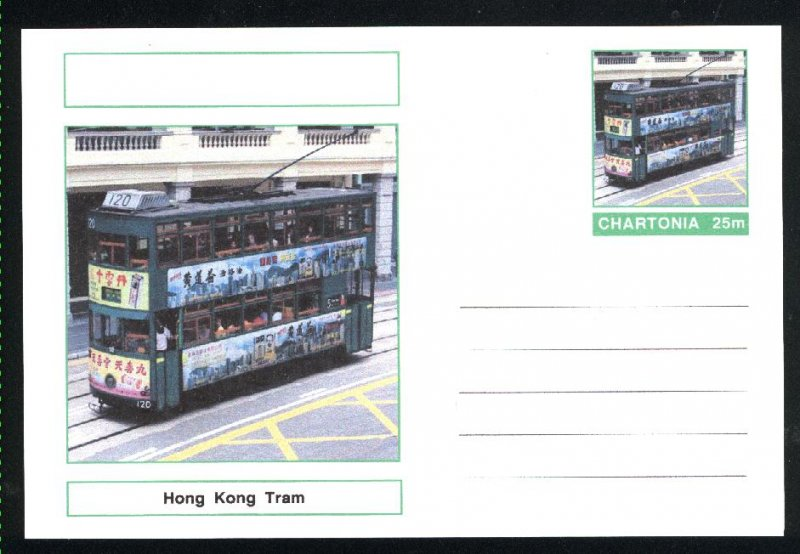 Hong Kong Tram postcard 25   m    Mint  PD