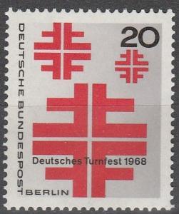 Germany #9N266 MNH VF