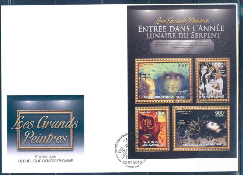 CENTRAL AFRICAN REPUBLIC 2012 ART YEAR OF THE SNAKE MEDUSSA SHEET OF 4 FDC