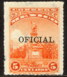 MEXICO O214, 5¢ COLUNBUS MONUMENT OFFICIAL. MINT, NH. F-VF.
