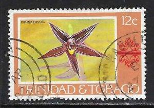 TRINIDAD & TOBAGO 284 VFU FLOWER N255