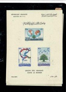 LEBANON; (PP0209B)  S/S  SG MS 667A  MNH