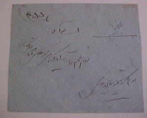 IRAN FLIGHT BENDER ABBAS B/S TEHERAN