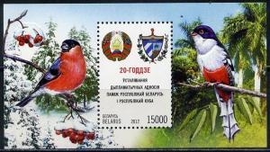 2012Belarus919/B9220th anniversary of diplomatic relations between Belarus an