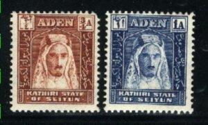 Aden Kathirin State of Seiyun 2,3   Mint 1942 PD