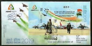 India 2019 Aero India Women in Aviation Aeroplane Transport Flag M/s on FDC