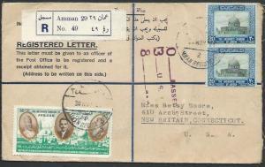 JORDAN 1950 Formular registered envelope AMMAN to USA - ...................52227
