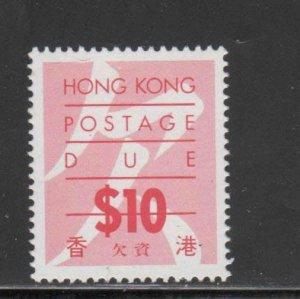 HONG KONG #J28  1986  10.00  POSTAGE DUE    MINT  VF NH  O.G  c