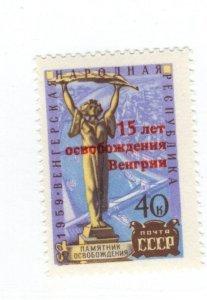 Russia Soviet Union #2308 MNH - Stamp - CAT VALUE $4.50