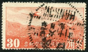 China Scott C13 UFLH - Junkers F13 over Great Wall - SCV $2.50