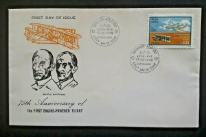 1978 Kathmandu Nepal 75th Anniversary Wright Brothers Illustrated 1st Day Cover