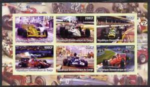 RACING CARS (ERA) Sheet 6v Perforated Mint (NH) #2